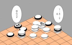 gungi03_01_01